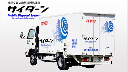 KYB社製新型車輌
