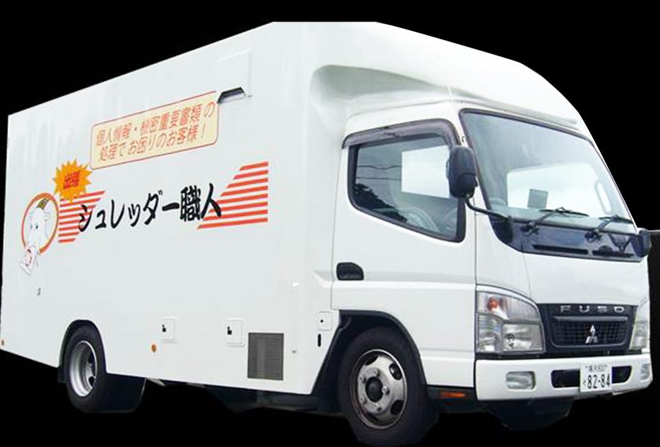 3t三菱キャンター